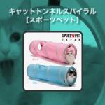 lazuli-toys-eye_catch150915d