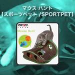 lazuli-toys-eye_catch150915f